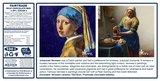 ID2_Etiket Giftpack-L Johannes Vermeer.JPG