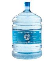 H2O WATER BOTTLE 18,9 LITER