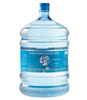 H2O WATER BOTTLE 18,9 LITER